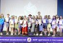 Международный фестиваль «Чунга-Чанга» прописался в лагере «МИР»