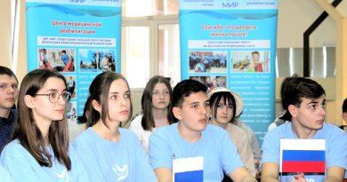 «МИР» на международной молодёжной орбите